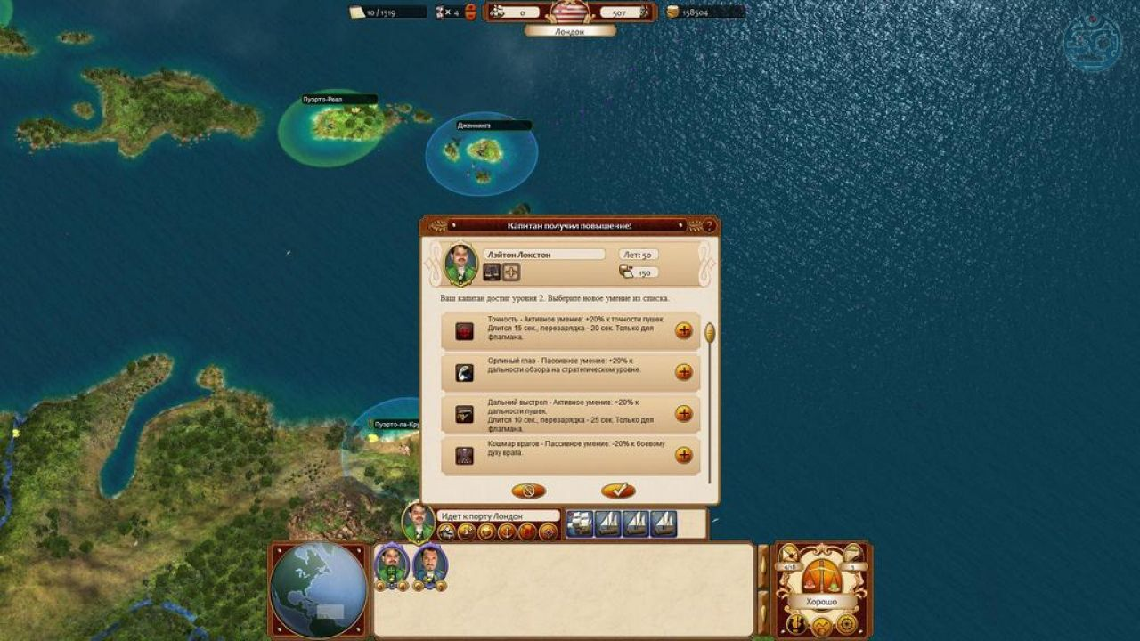 commander conquest of the americas review
